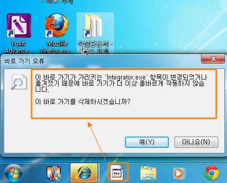 ... 사랑 :: AVG pc tuneup 삭제 프로그램 - TuneUp_Remover.exe